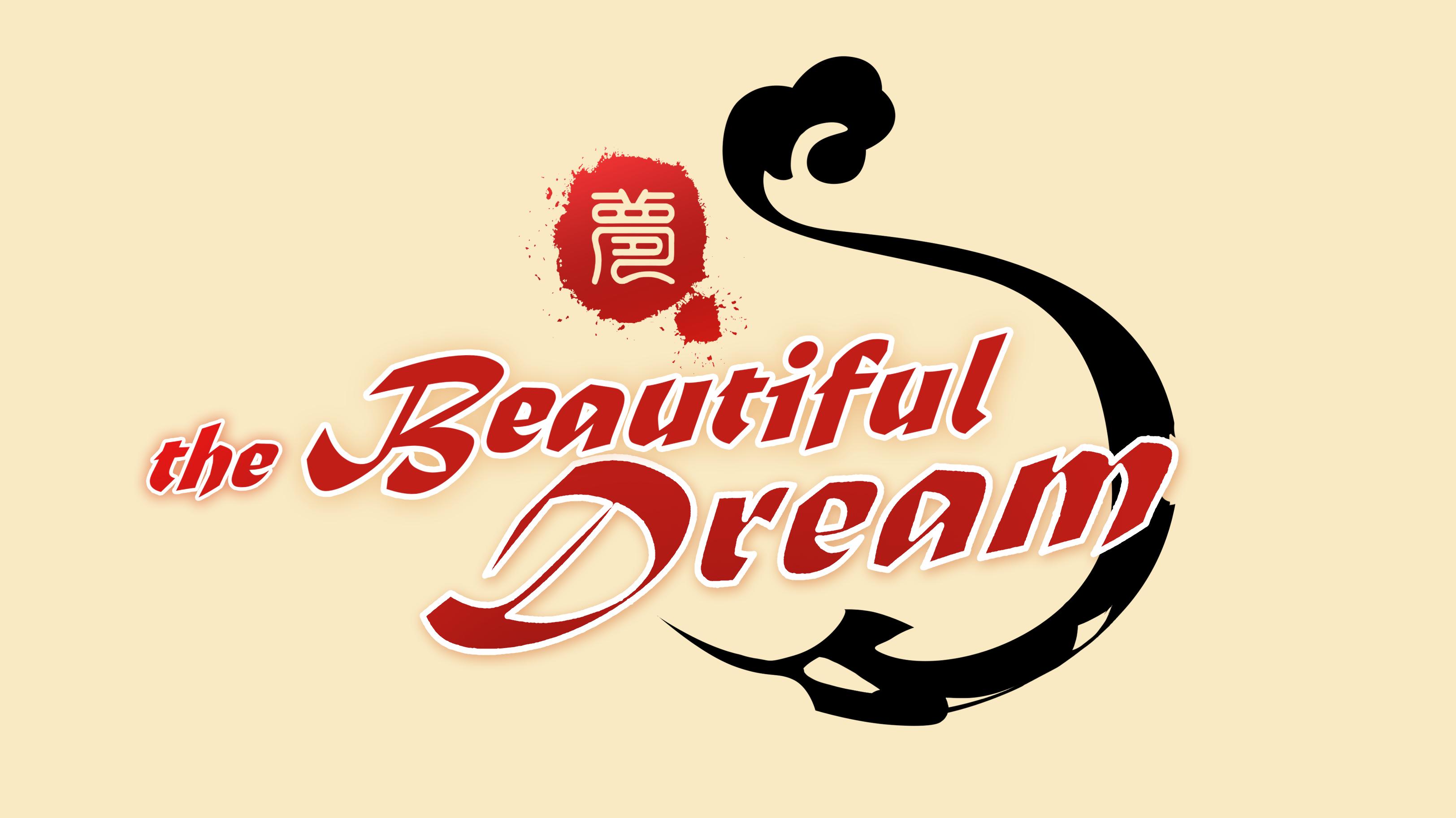 The Beautiful Dream_Logo