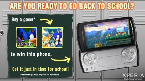SEGA Back to School Sale