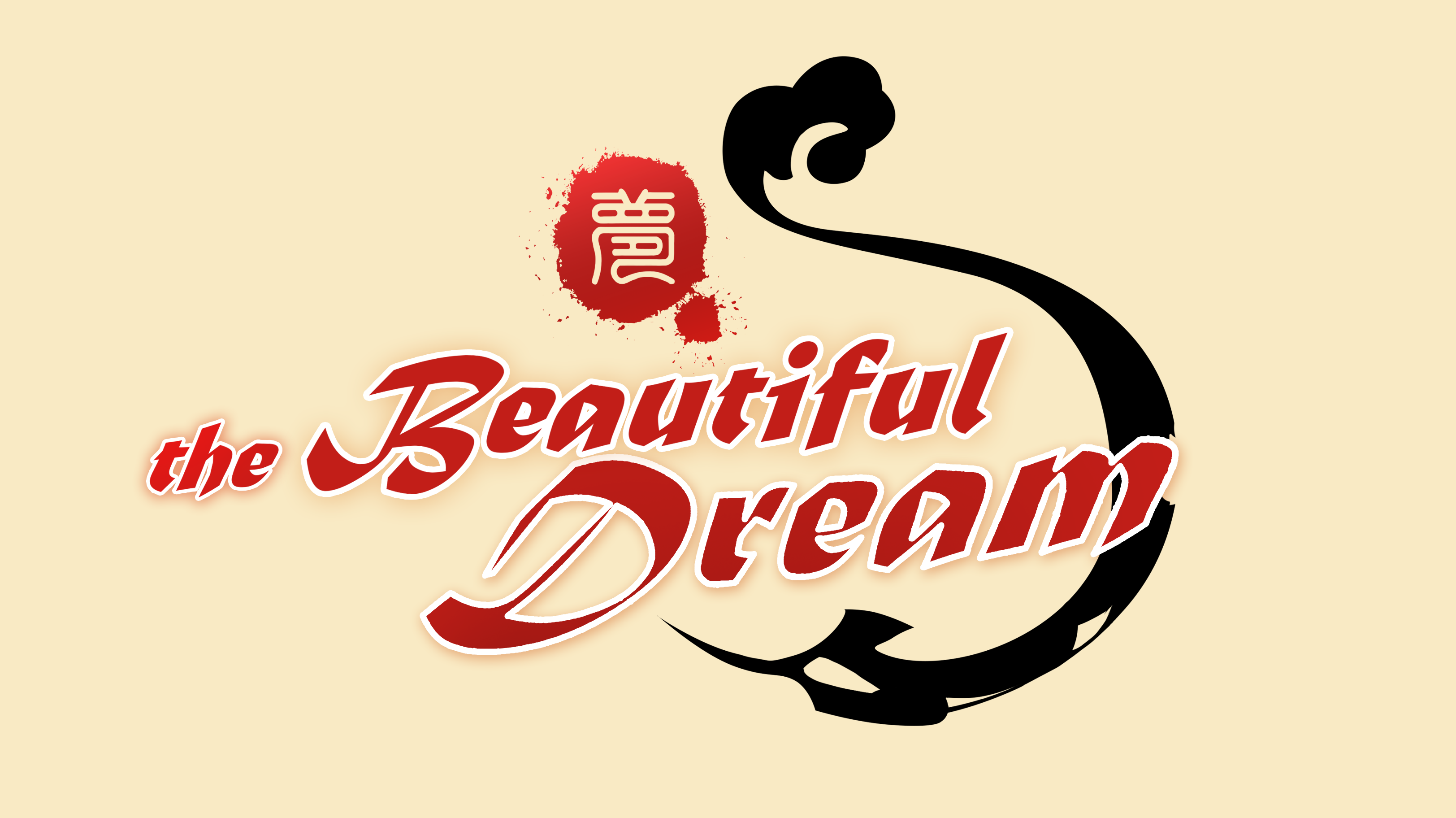 10233baa87f NetEase Releases The Beautiful Dream, Available Exclusively on the ...