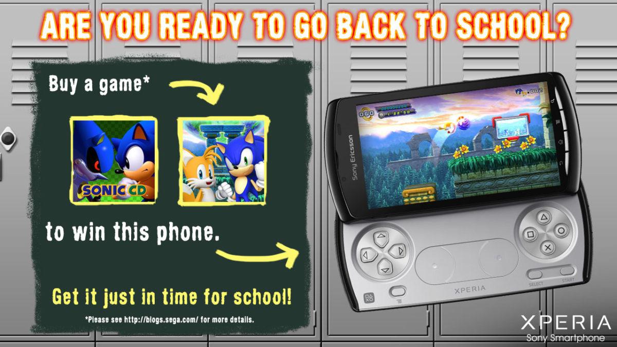 SEGA Back to School Sale